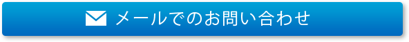 sp-mailbox